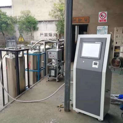 LNG低温检测设备 高精度静态蒸发率测试仪 固定式便携式