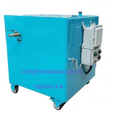 水环式抽真空装置 汇流排抽真空装置 无缝气瓶抽真空装置