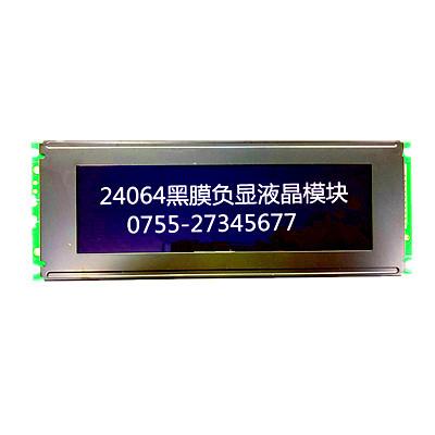 24064液晶屏