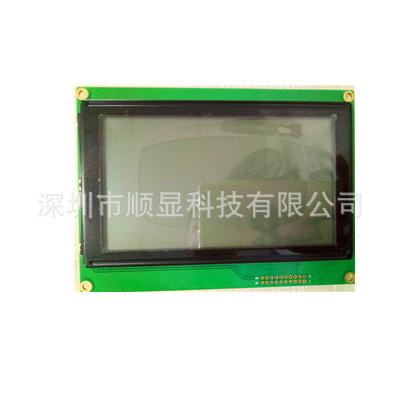 240128液晶屏