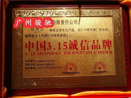 二手工程机械公司资质认证