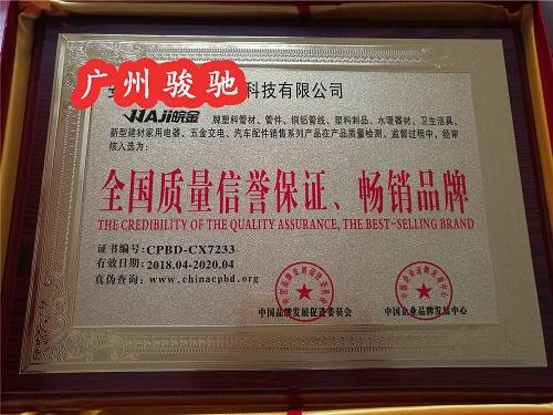 小金属公司一般要办理的权威认证