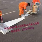 河北驰安交通工程有限公司