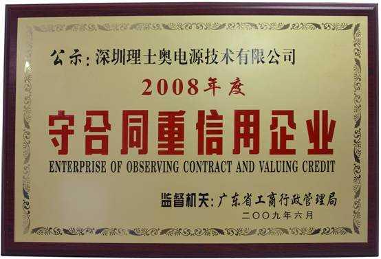 涂料企业需要办理哪些证书跟认证