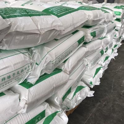 ZXC9004浓硫酸除铁净化树脂 郑州西电树脂