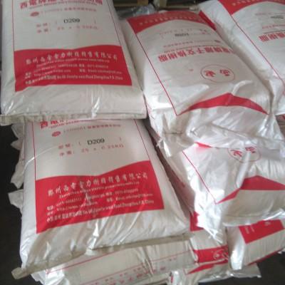 D209饮用水除硝酸盐氮硝酸根树脂郑州西电树脂。