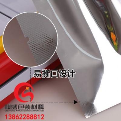 东莞铝塑复合袋