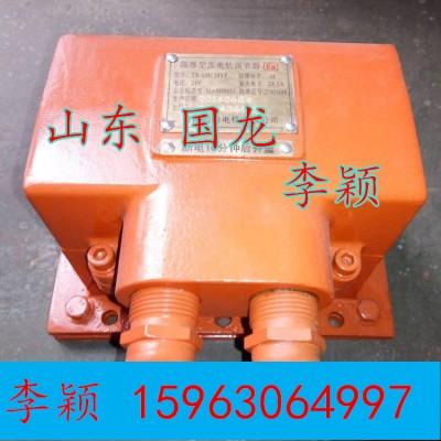 TB-350/24YF隔爆型调节器