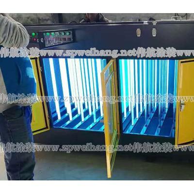 离子臭氧发生器 UV光氧废气处理设备