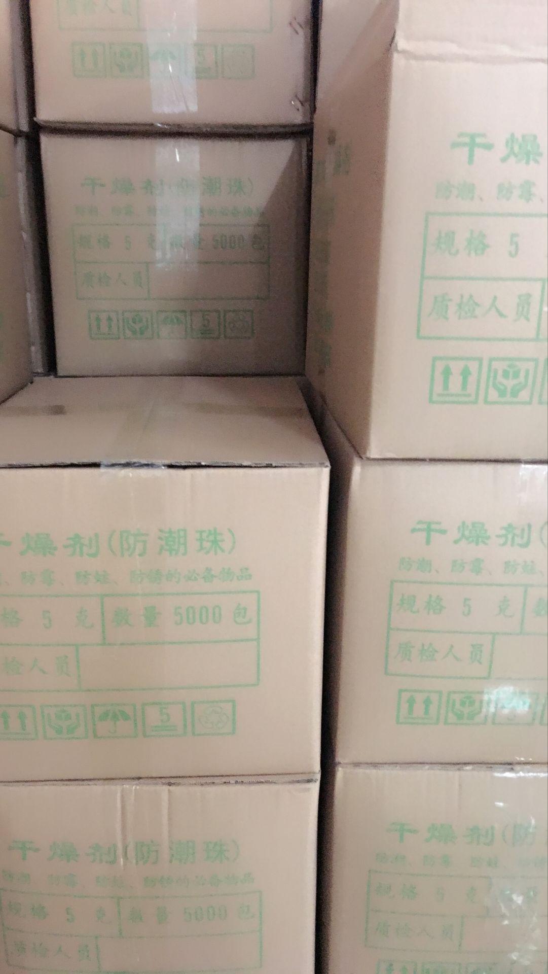供应东莞干燥剂,东莞干燥剂价格,东莞优质干燥剂