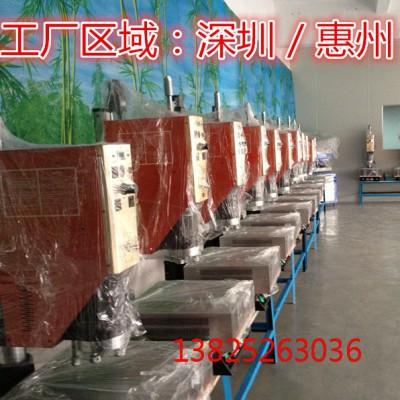惠城超声波热压机、惠城超声波塑胶熔接机、塑胶压合超声波机
