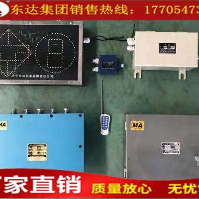 煤矿矿轨道用ZKC127型矿用司控道岔装置