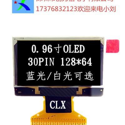 0.96寸OLEDSPI接口厂家直供128*64分辨率