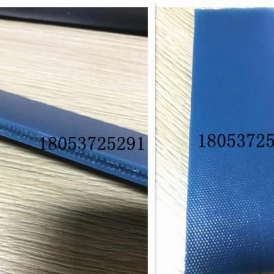 全pu助卷皮带 5330mm助卷带 助卷机皮带
