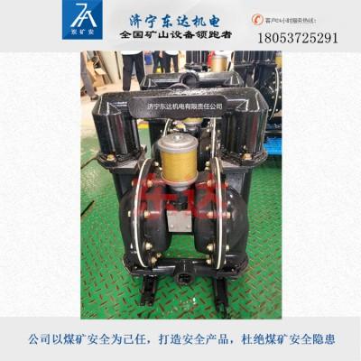 东达气动隔膜泵,BQG310/0.25隔膜泵配件