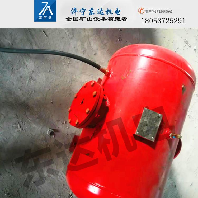 KQP-50L缓冲仓破拱器,组合破拱器厂家