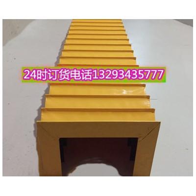 伸缩式风琴式防护罩 伸缩式防尘折布机床防护罩
