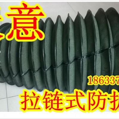 椭圆形缝制圆形防护罩 缝制帆布防尘罩