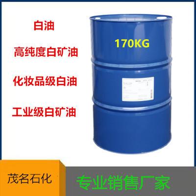 优质矿物油-68号白油-68号工业级白油
