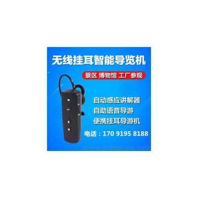 延安智能导览器电子解说器导览机设备
