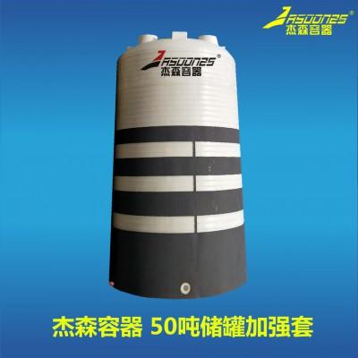 氢氧化钙塑料储存罐水塔