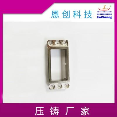 医疗连接器外壳插座锌合金压铸精密五金配件恩创厂家供应