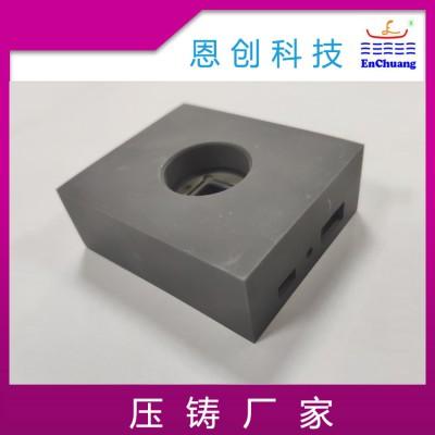铝合金铁盒五金精密压铸件五金配件加工恩创精密压铸厂家供应