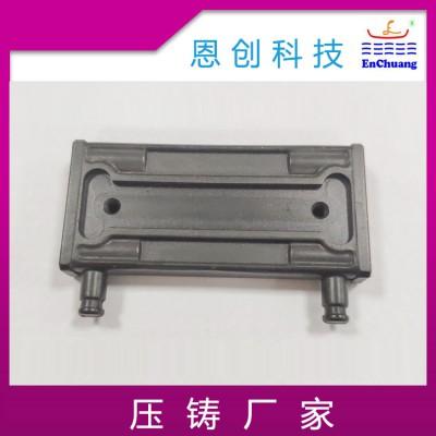 精密压铸喷黑粉铝合金压铸件东莞恩创压铸厂家加工定制