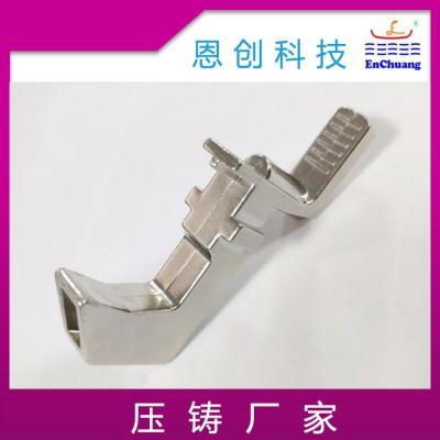 东莞恩创厂家供应精密五金配件铝合金压铸件精密压铸加工