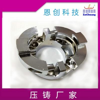 东莞恩创厂家铝合金2精密压铸件五金配件加工定制