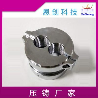 供应铝合金1精密铝合金压铸件东莞恩创厂家加工定制