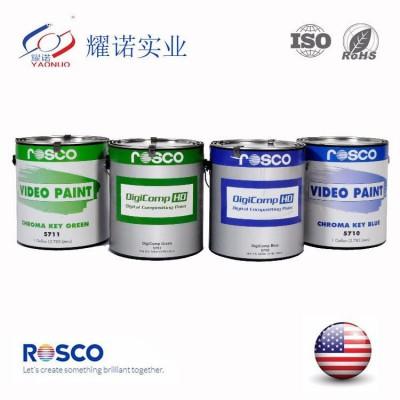 美国原装进口罗斯科抠像漆5710标清蓝色抠像漆