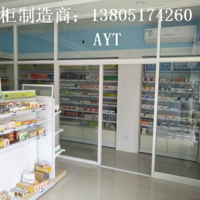 南京药房柜台加工改装