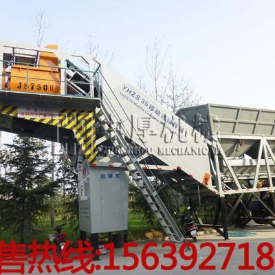 YZHD35移动式搅拌站 移动混凝土搅拌站 大型混凝土机械