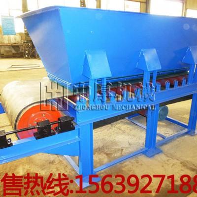 箱式定量给料机 原煤煤粉给料机 储料定量给料机