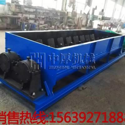 7623型煤卧式双轴搅拌机 卧式多功能搅拌机