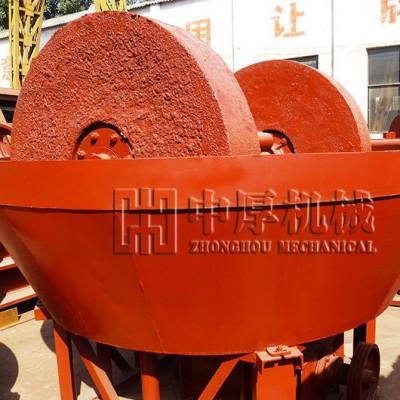 厂家供应1000型湿式轮碾机矿石轮式碾金机双辊碾矿机