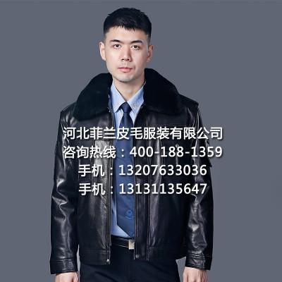 保安皮衣正品冬执勤皮夹克头层真皮户外巡逻护卫工作制服厂家批发
