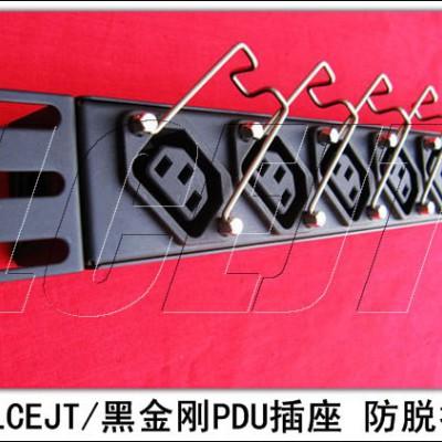 河南联创黑金刚PDU机柜插座6~10位 防脱扣创新设计