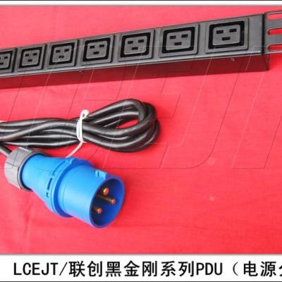 LCEJT黑金刚10/16/32APDU机柜插座C19系列
