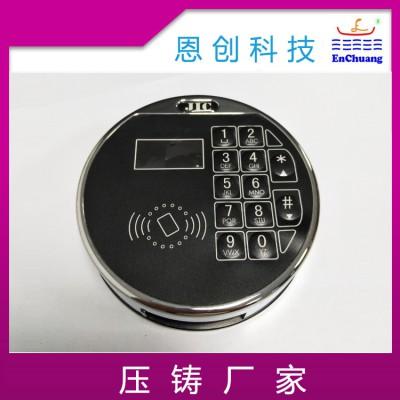 恩创锌合金压铸厂家加工定制电子锁按键板