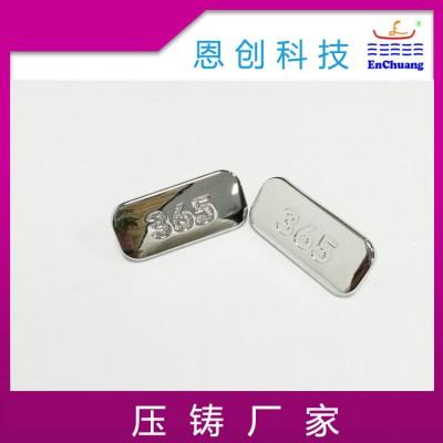 365运动手环精密五金压铸配件小件加工定制锌合金压铸厂家供应