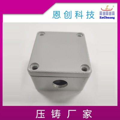 通讯连接器线盒恩创锌合金压铸厂家加工定制