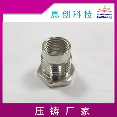 螺纹连接器外壳恩创锌合金压铸厂家精密五金配件加工定制