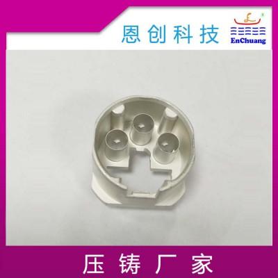 FAKRA连接器壳体恩创锌合金压铸厂商供应