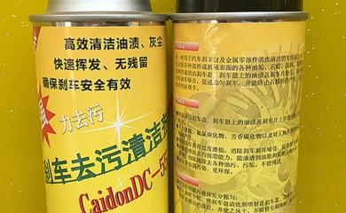 高效油污清洁剂 油槽去污清洗剂