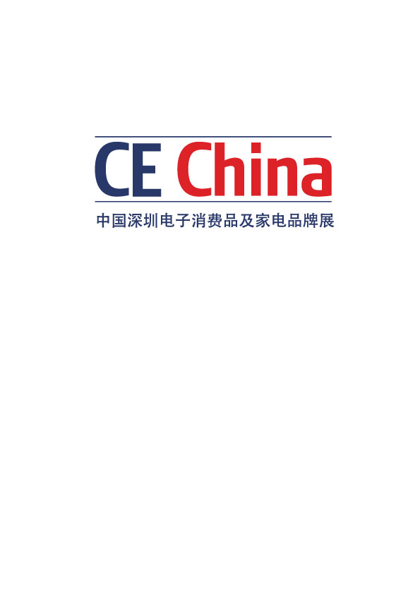 CE China2020广州国际电子消费品及家电品牌展