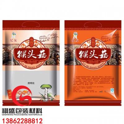 南京透明防潮复合袋