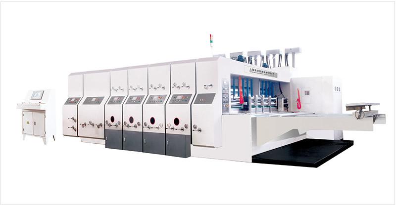 全程吸附高速自动印刷开槽模切机
