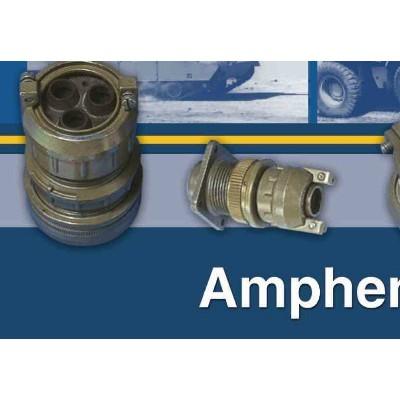 Amphenol安费诺原装进口汽车诊断用连接器